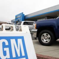 GM recalls 3.6 million cars because of airbag malfunction