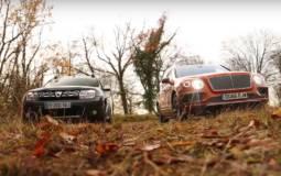 Dacia Duster versus Bentley Bentayga