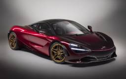 McLaren 720S Velocity is a new product from MSO