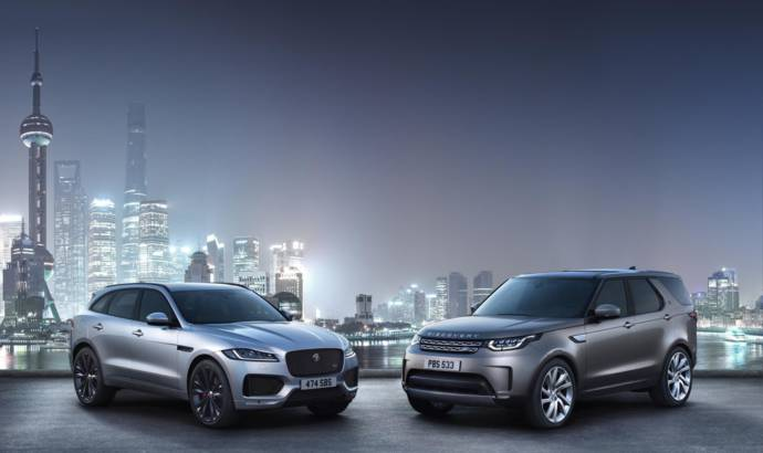 Jaguar Land Rover sold more than 600.000 cars in 2016