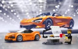 Lego McLaren 720S already created