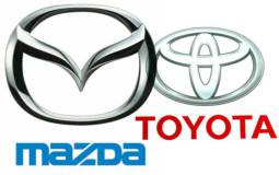 Toyota and Mazda will form an alliance