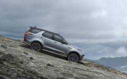 Land Rover Discovery SVX unveiled in Frankfurt
