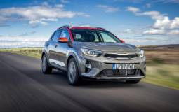 New Kia Stonic UK pricing announced