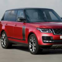 Range Rover SVAutobiography Dynamic special edition