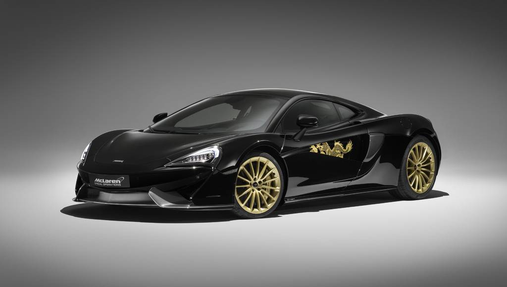 McLaren 570GT MSO Cabbeen Collection launched in China