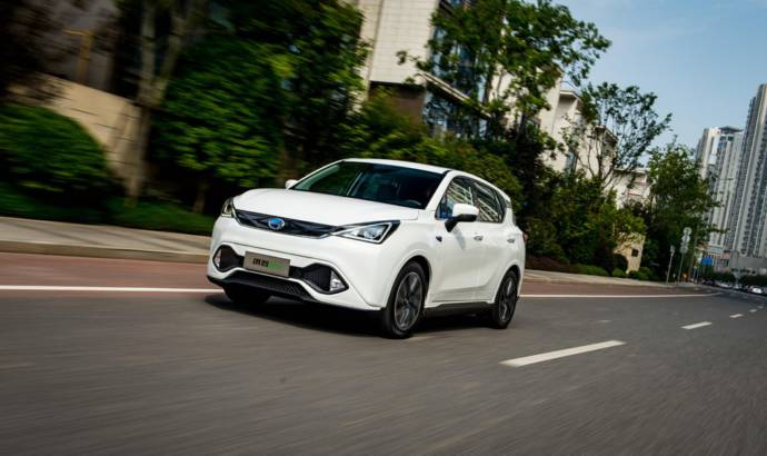 GAC Motors Eupheme EV Electric SUV enters production