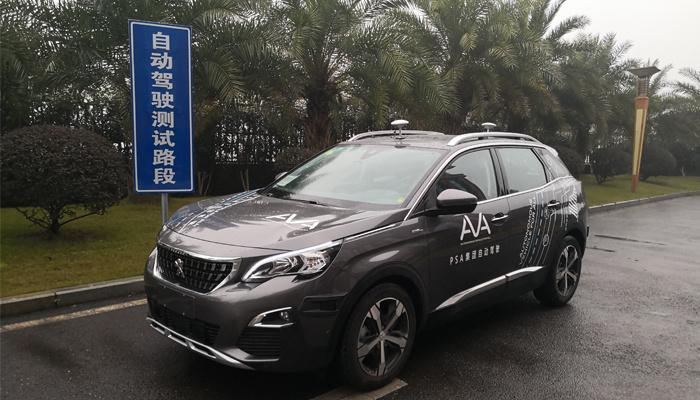 PSA Peugeot-Citroen will test autonomous cars in China