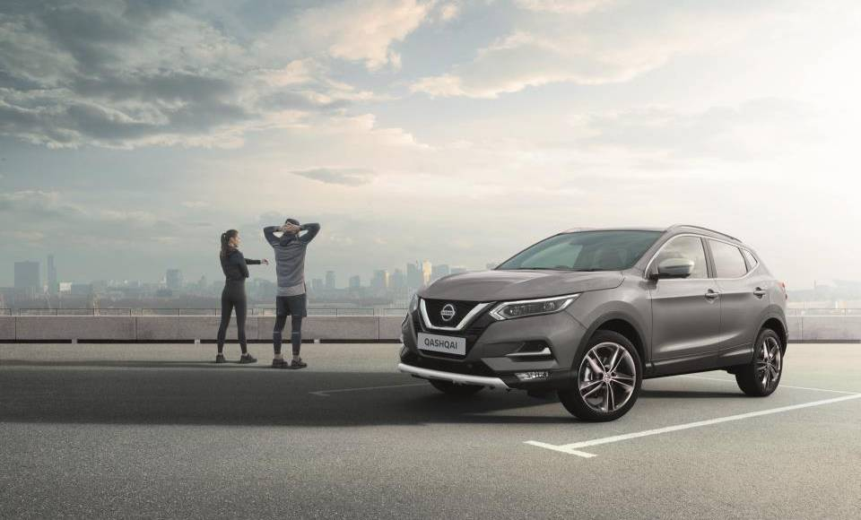 Nissan Qashqai N-Motion special edition launched