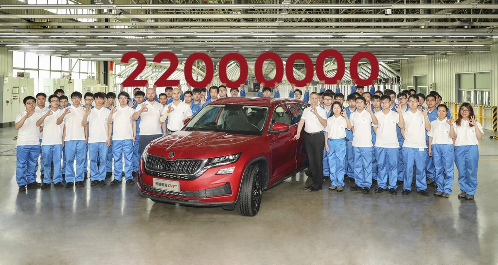 Skoda celebrates its 22 millionth vehicle