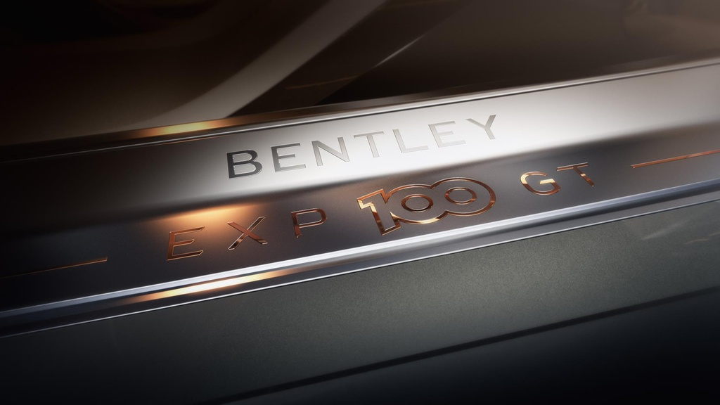 Bentley to unveil a special model this July