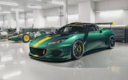 Lotus announces its Goodwood Festival of Speed line up