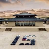 Maserati celebrates 15 years on Chinese market