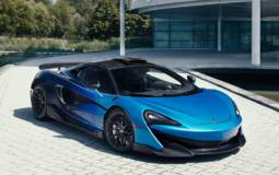 McLaren 600LT by MSO delivered in Comet Fade