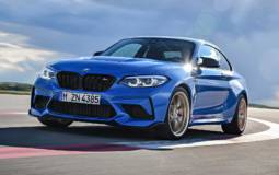 The new BMW M2 Coupe is rumored to deliver at least 420 horsepower